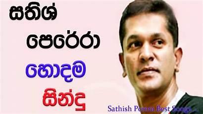 Sinhala Sathish Perera Songs
