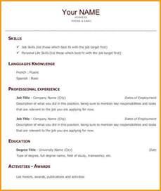 curriculum vitae resume pdf 10 cv en anglais pdf lettre administrative