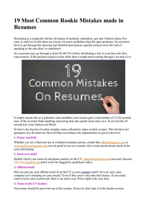 19 most common rookie mistakes made in resumes