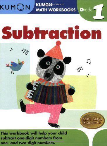 grade  subtraction kumon math workbooks  kumon