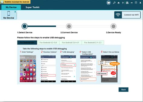 how to transfer text messages from android to computer how to transfer text messages from android to computer pc