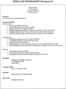 homemaker duties on resume displaced homemaker resume