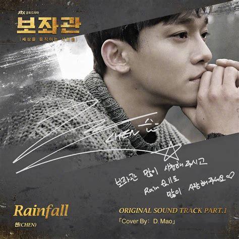 韩剧《辅佐官–改变世界的人们》 OST Part 1 - D.Mao - 专辑 - 网易云音乐