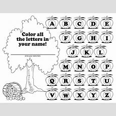 """find The Letters In My Name"" Free Apple Themed Letter Recognition Wor Supplyme"