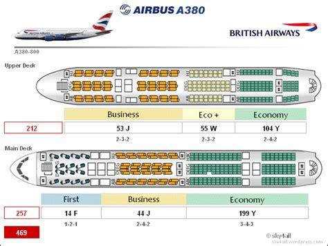 siege a380 emirates ba a380 cabin