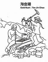 Rush Gold Coloring Chinese Pages Symbols California Drawing Netart Sketch Printable Panning Getdrawings Getcolorings Template sketch template