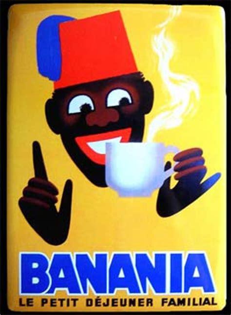 cuisine a prix d usine banania plaque métal 15x21 cm