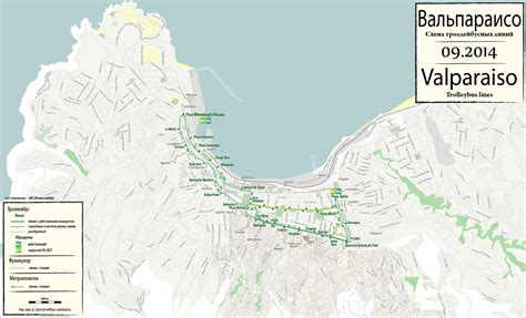 information about the trolleybus valparaiso forum