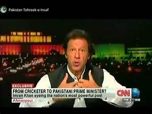 Imran Khan Interview By CNN - YouTube