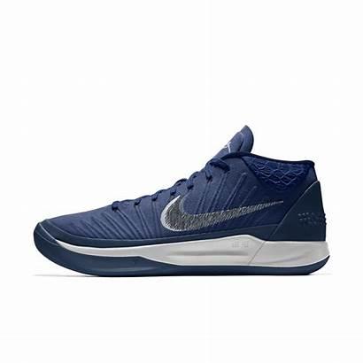 Nike Kobe Ad Basketball Customize Nikeid Latest