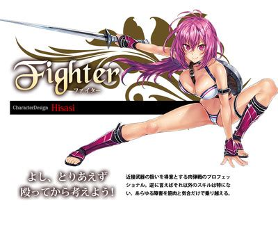 tv anime project  bikini warriors figure series