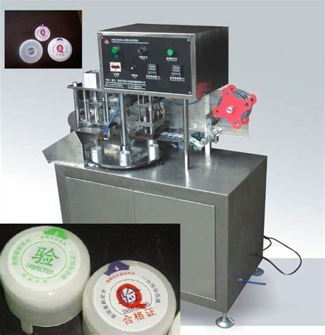 china gallon bottle cap sealing machinesealer china cap sealing machine bottle cap sealing
