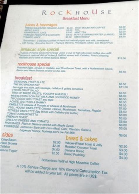 cuisine jamaicaine breakfast menu as of nov 2014 photo de rockhouse