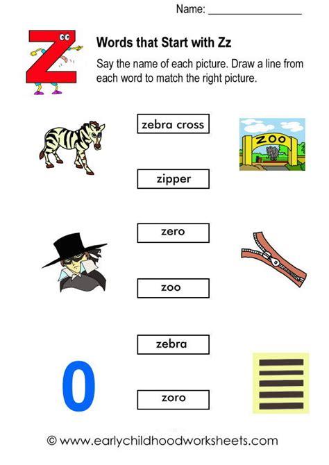 words starting with z worksheets for kindergarten