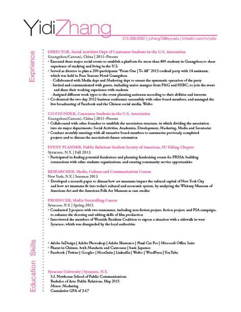sle cover letter for aged care fulghum essays popular
