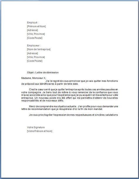 modèle lettre de motivation caissière sans expérience lettre demande d emploi pour 233 tudiant employment application