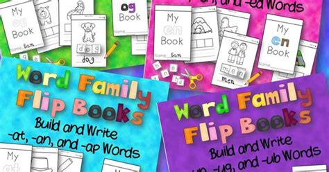 Word Family Flip Books Bundle!!! This Word Family Flip