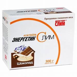 Шоколад слим ооо эливерторг
