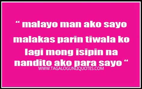 Long Distance Relationship Quotes Sad Tagalog