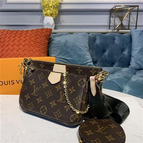 louis vuitton multi pochette accessoires khaki aaa handbag