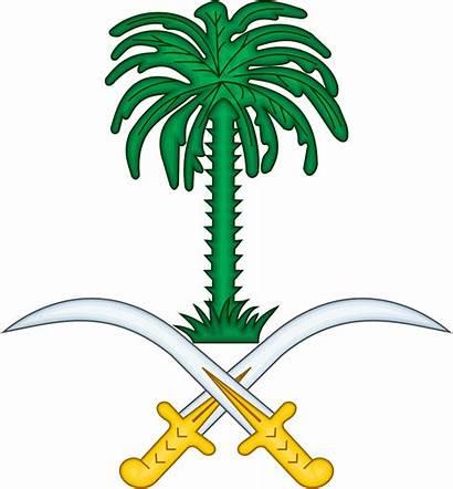 Saudi Arabia Wikipedia Emblem