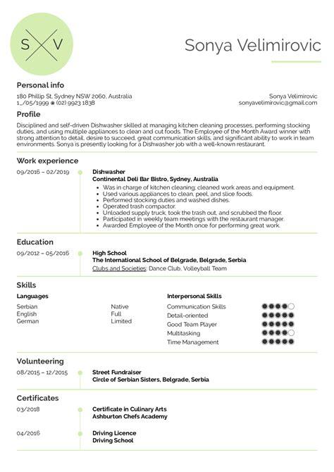 Dishwasher Resume Sle by Resume Exles By Real Dishwasher Resume Sle