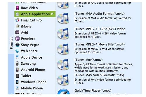 bs player download for mac