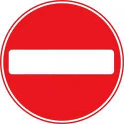 Road Sign Clip Art Free