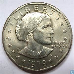 1979 One Dollar Coin United States