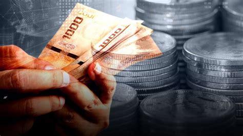 'เงินบาท' วันนี้เปิด'อ่อนค่า' ที่32.67บาทต่อดอลลาร์