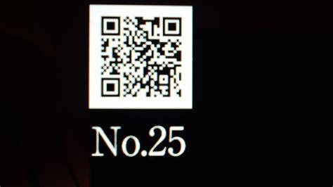 妖怪 ウォッチ バスターズ qr コード