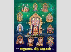 Buy Arupadai Murugan Wall Calendar from Lovely Cards