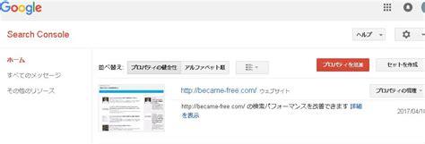 Google Xml Sitemaps Search