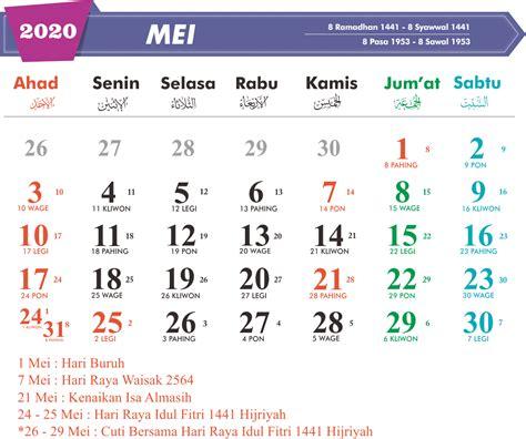 desain kalender  png lengkap jawa hijriah masehi