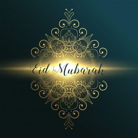 eid mubarak greeting card design  floral decoration