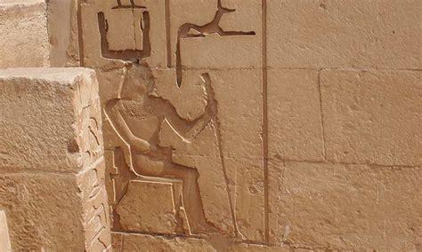 ka das alte aegypten