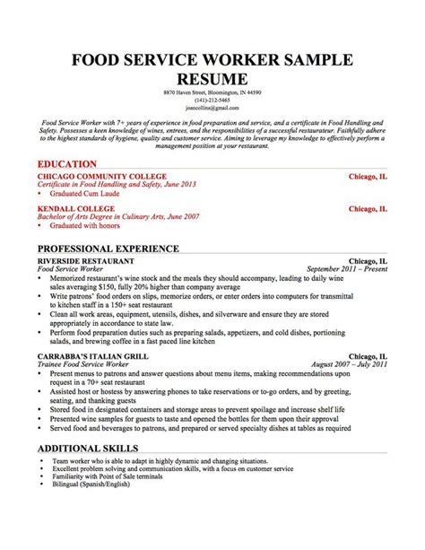 What Should You Not Put In A Resume by Education Section Resume Writing Guide Resume Genius