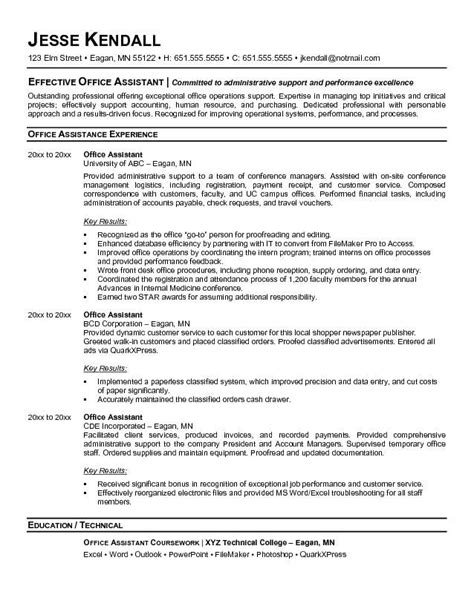 sle resume office manager bookkeeper http www
