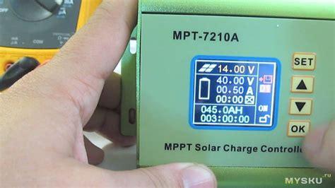 Ключ к максимальной эффективности солнечных батарей – система слежения за точкой максимальной мощности инвертора