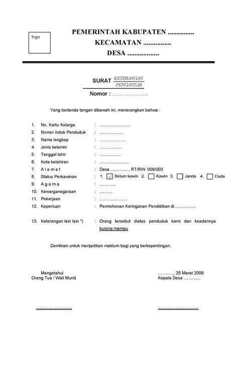 contoh surat permohonan  tua  keringanan biaya