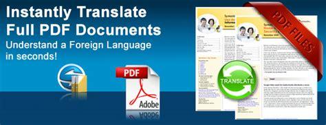 translator translate  files  document