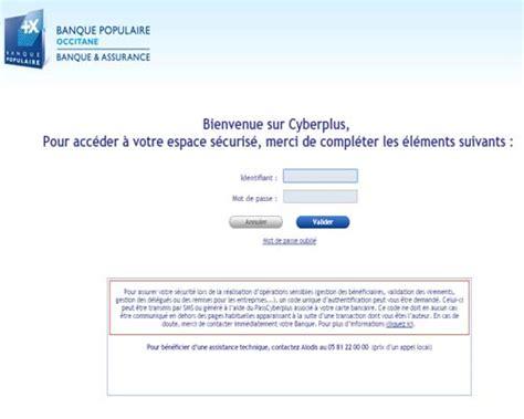 siege banque populaire occitane gérer compte cyberplus occitane facilement