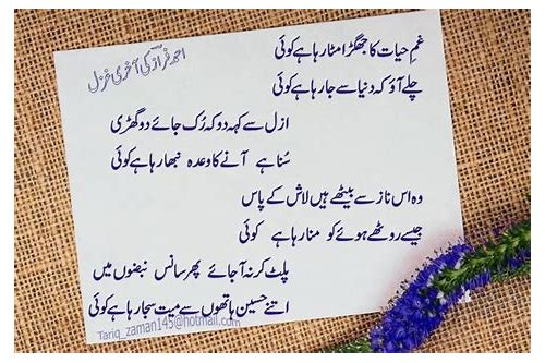 poetry of faraz download