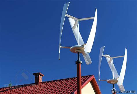 Ветрогенератор для частного дома своими руками где деньги?