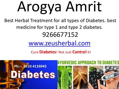 Arogya Amrit  Best Herbal Treatment For Diabetes, Best. How To Roll Over A 401k Hotel Trinidad Merida. Credit Card Debt Help Government. Online Masters Degree Sociology. Insurance For Drivers With Points. Dollar General Number Of Stores. Current Home Loan Interest Rate. Senior Caring Services Best Fitness Franchise. Phlebotomy Training Jacksonville Fl