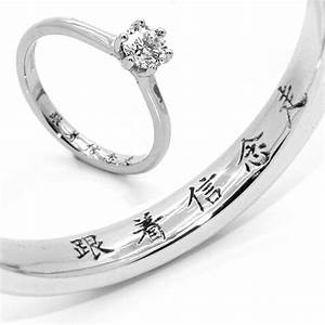1000 images about japanese cherry blossoms wedding With traditional japanese wedding rings