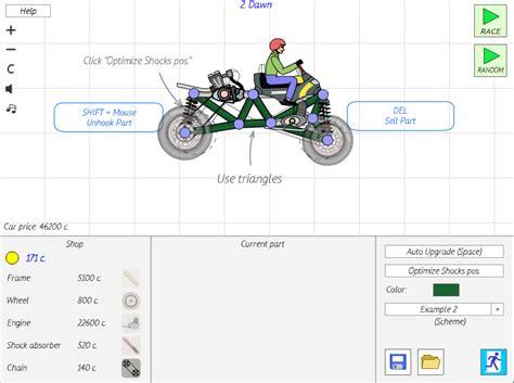Dream Car Racing --- Flash Ryview