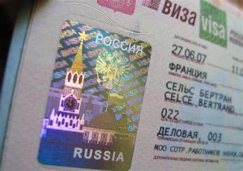 Types Of Russian Visas « Russian Visa Guide
