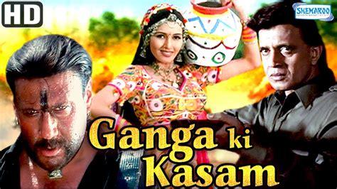 Ganga Ki Kasam {hd}