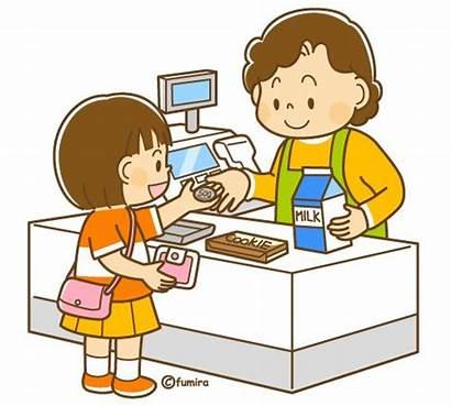 Clipart Cashier Money Boy Something Take Cartoon
